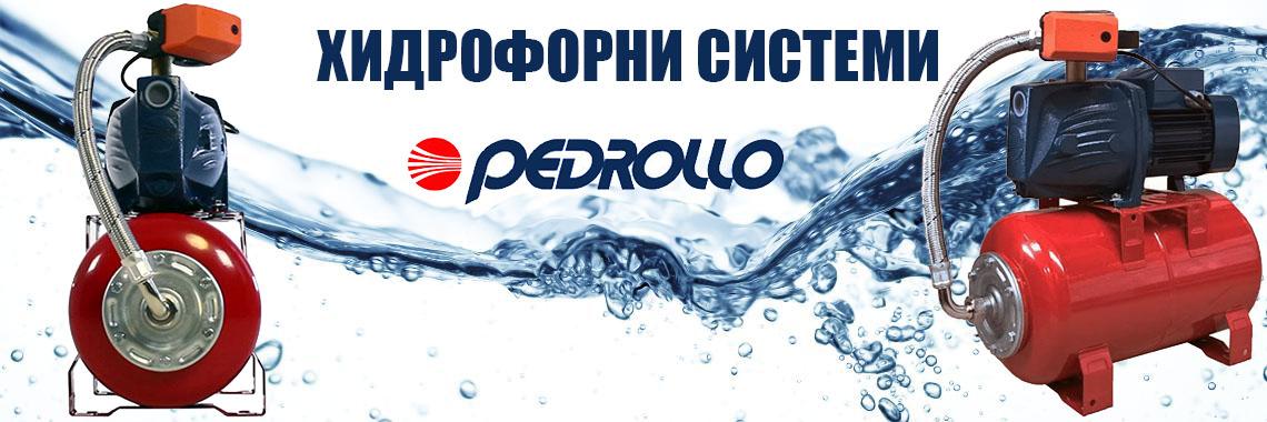 Хидрофори